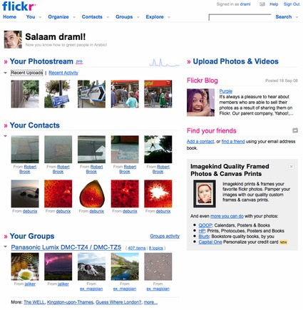 Screen grab of Flickr's new front page